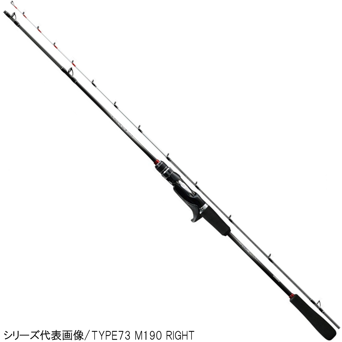 シマノ ライトゲームSS TYPE73 MH225 RIGHT