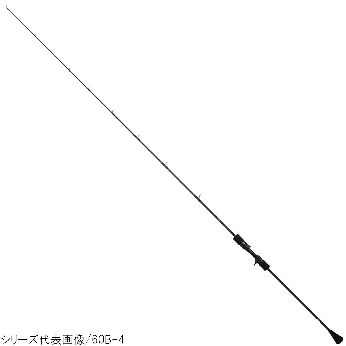 ダイワ キャタリナ SJ 60B-6【大型商品】