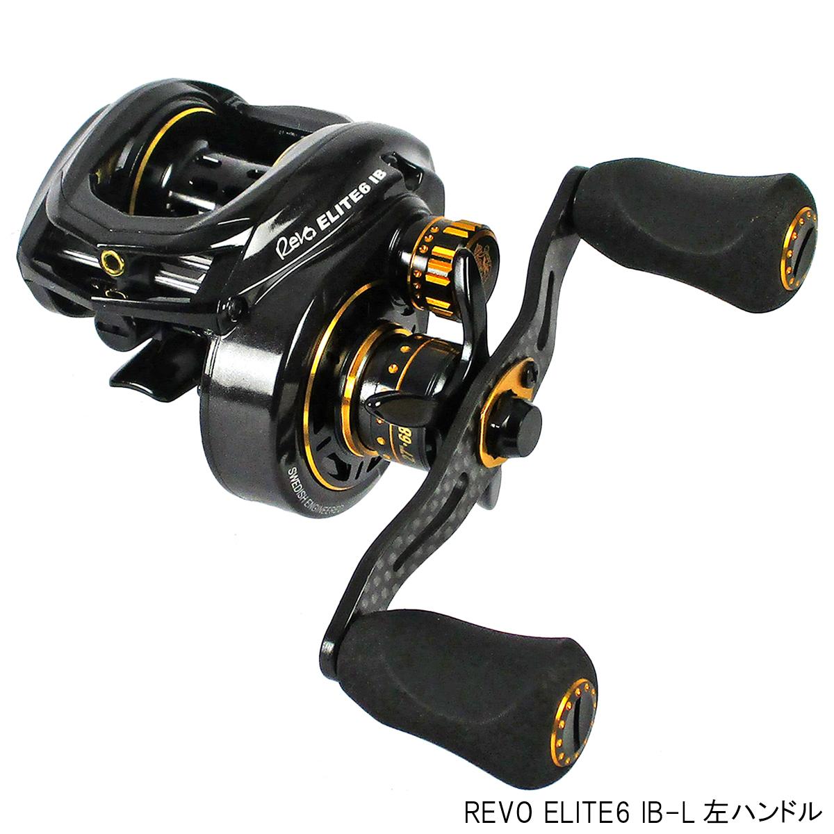 REVO ELITE6 IB-L 左ハンドル