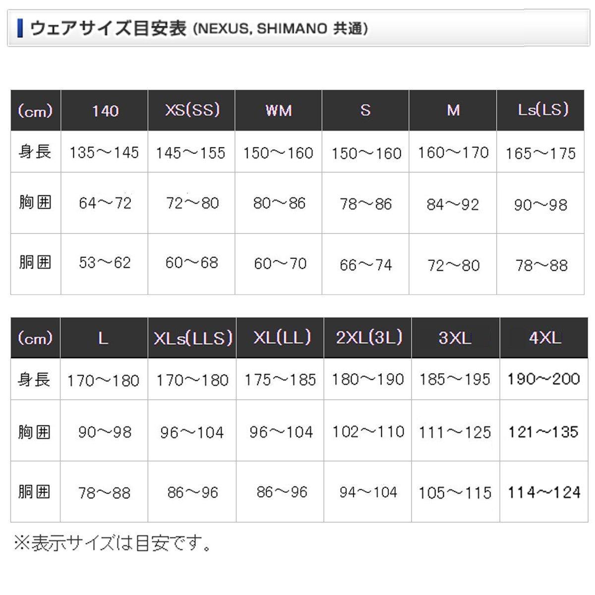 Shimano(SHIMANO)开领短袖衬衫LIMITED PRO SH-174Q XL rimiteddohowaito