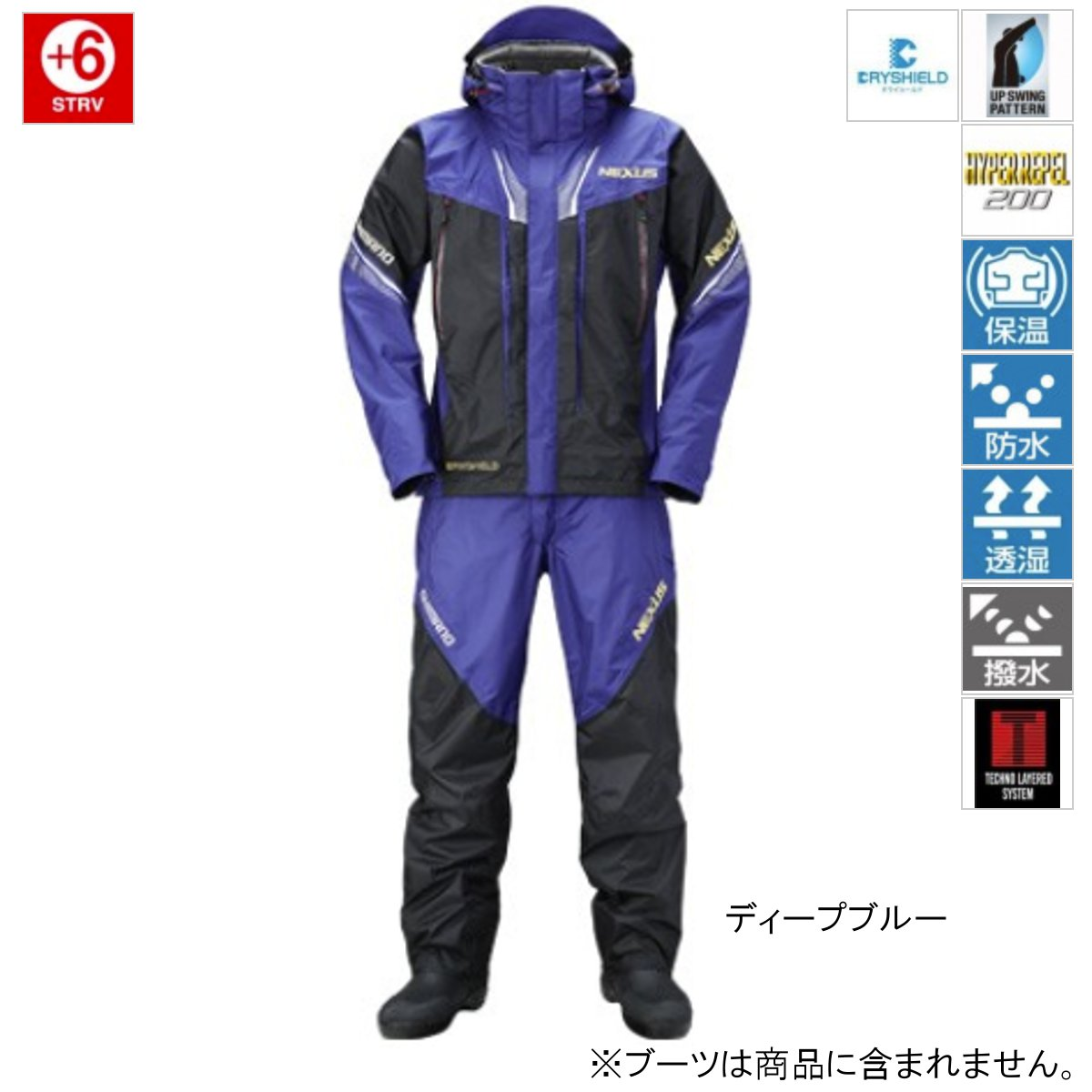 シマノ NEXUS・DSプロテクトスーツ XT RT-125R M ディープブルー