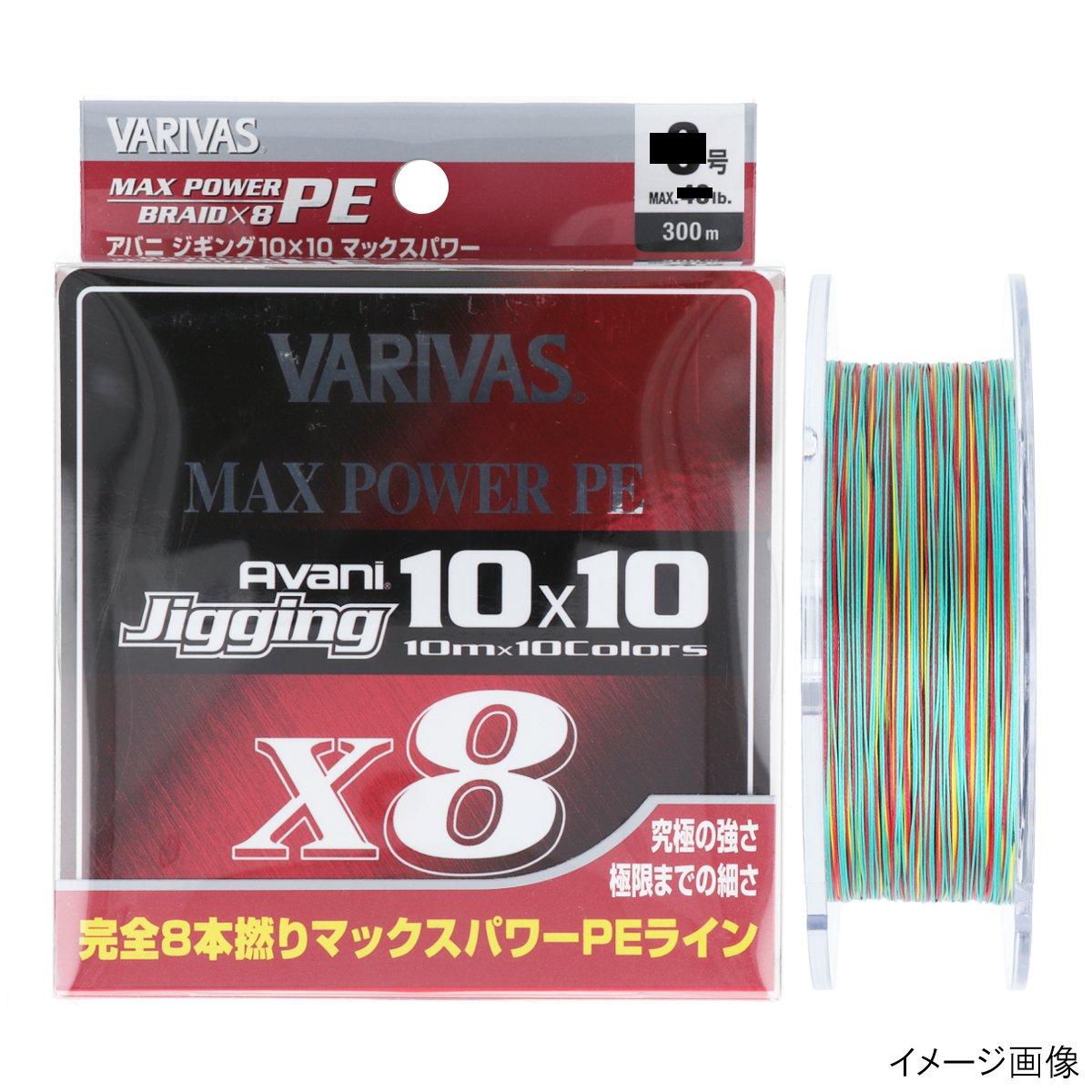 VARIVAS アバニ ジギング10×10 マックスパワーPE X8 300m 4号
