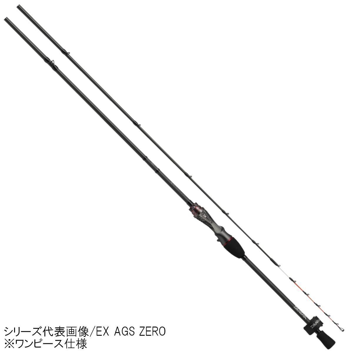 ダイワ 極鋭カワハギ EX AGS F1【大型商品】