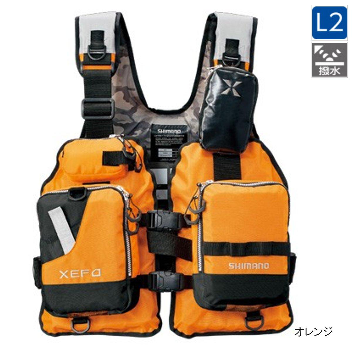 シマノ XEFO ゲームベスト VF-278R フリー オレンジ