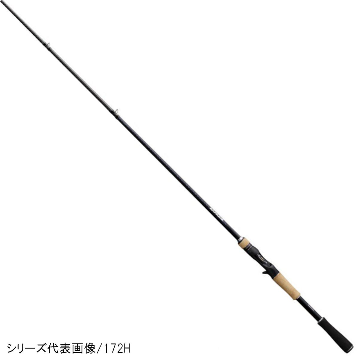 シマノ エクスプライド 166ML-2