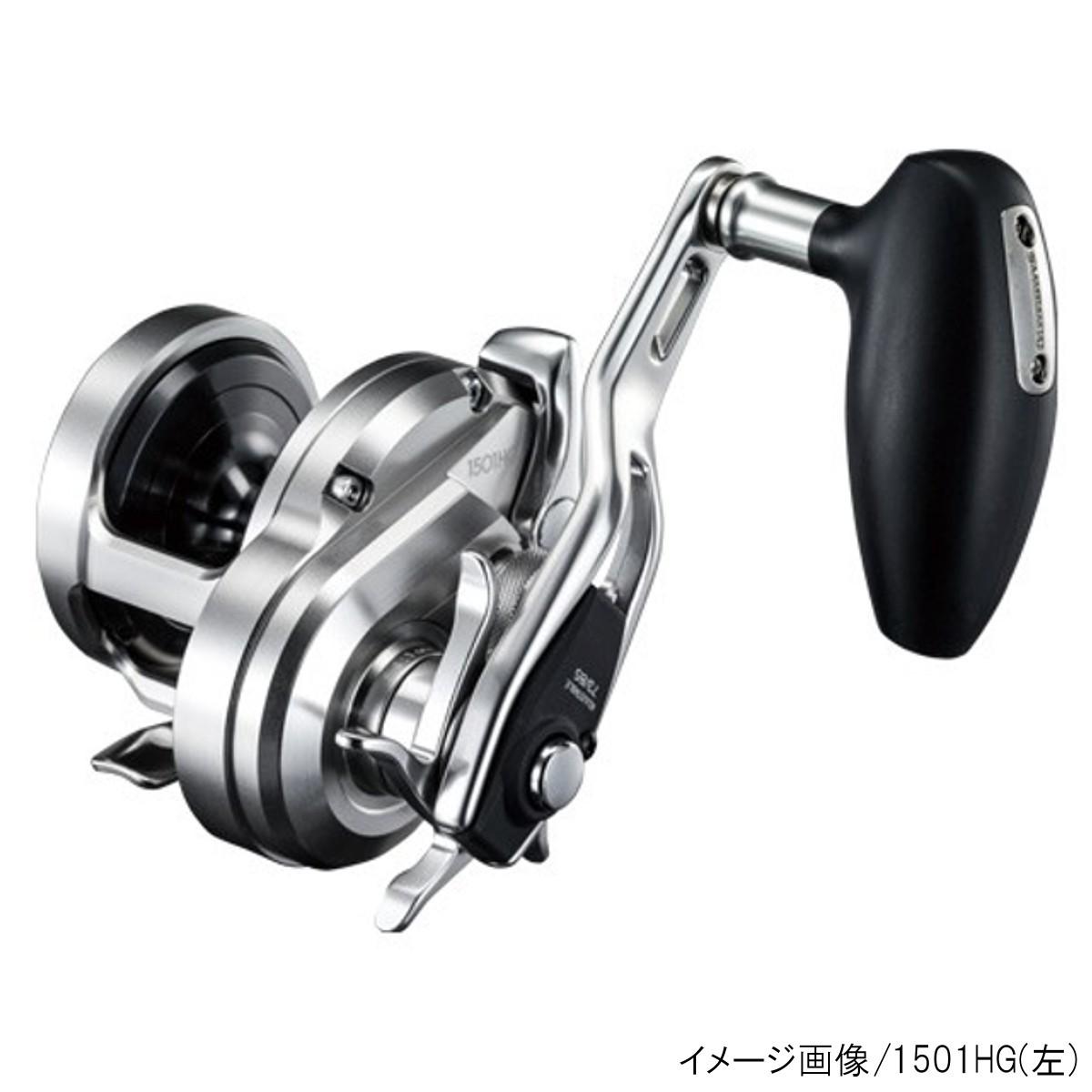 シマノ オシアジガー 1501PG(左)