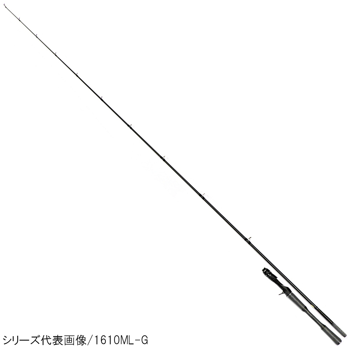 【8月30日エントリーで最大P36倍!】シマノ ポイズングロリアス XC 170M-G【大型商品】