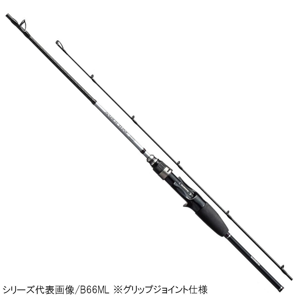 シマノ サーベルチューン BB B66MH