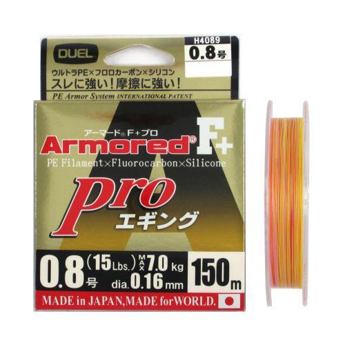 deyueru(DUEL)ARMORED F+Pro egingu 150m 0.8号