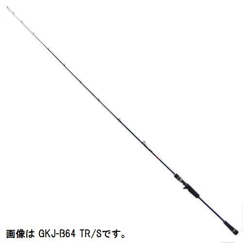 メジャークラフト ジャイアントキリング GKJ-B64TR/S ※【大型商品】
