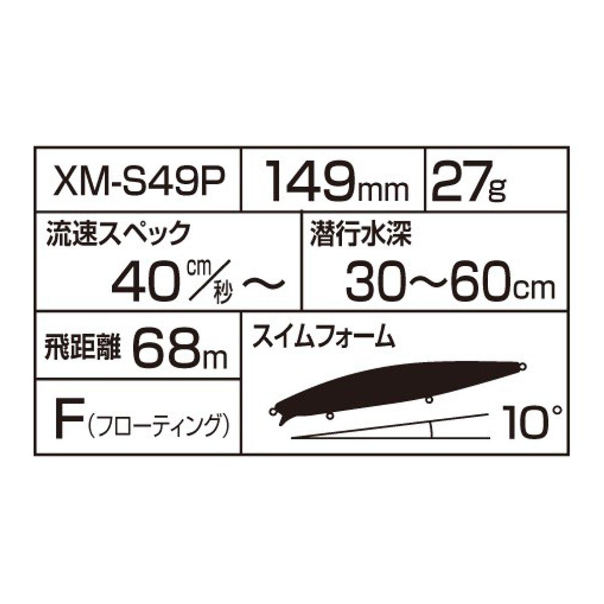 禧玛诺 (SHIMANO) 擅长响应 149F X AR C XM-S49P 04T (cagayaquicatacci)