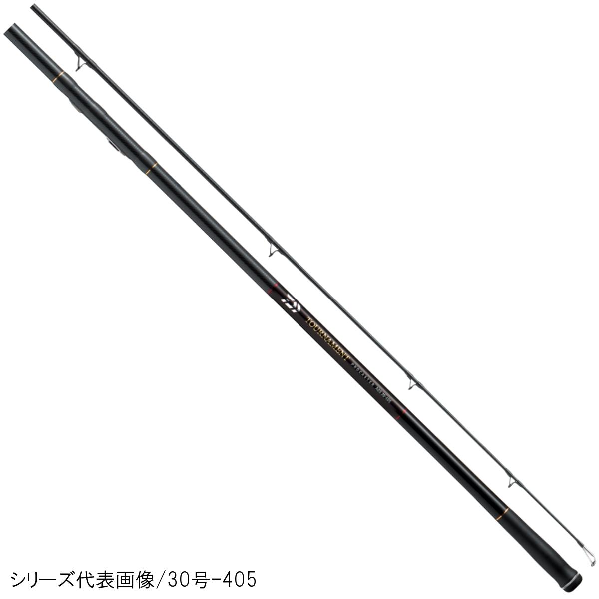 ダイワ トーナメント プロキャスター AGS 30号-385【大型商品】