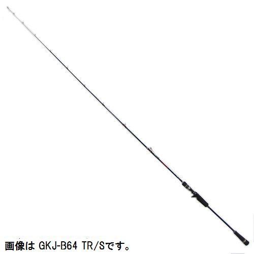 メジャークラフト ジャイアントキリング GKJ-B67TR/S ※【大型商品】