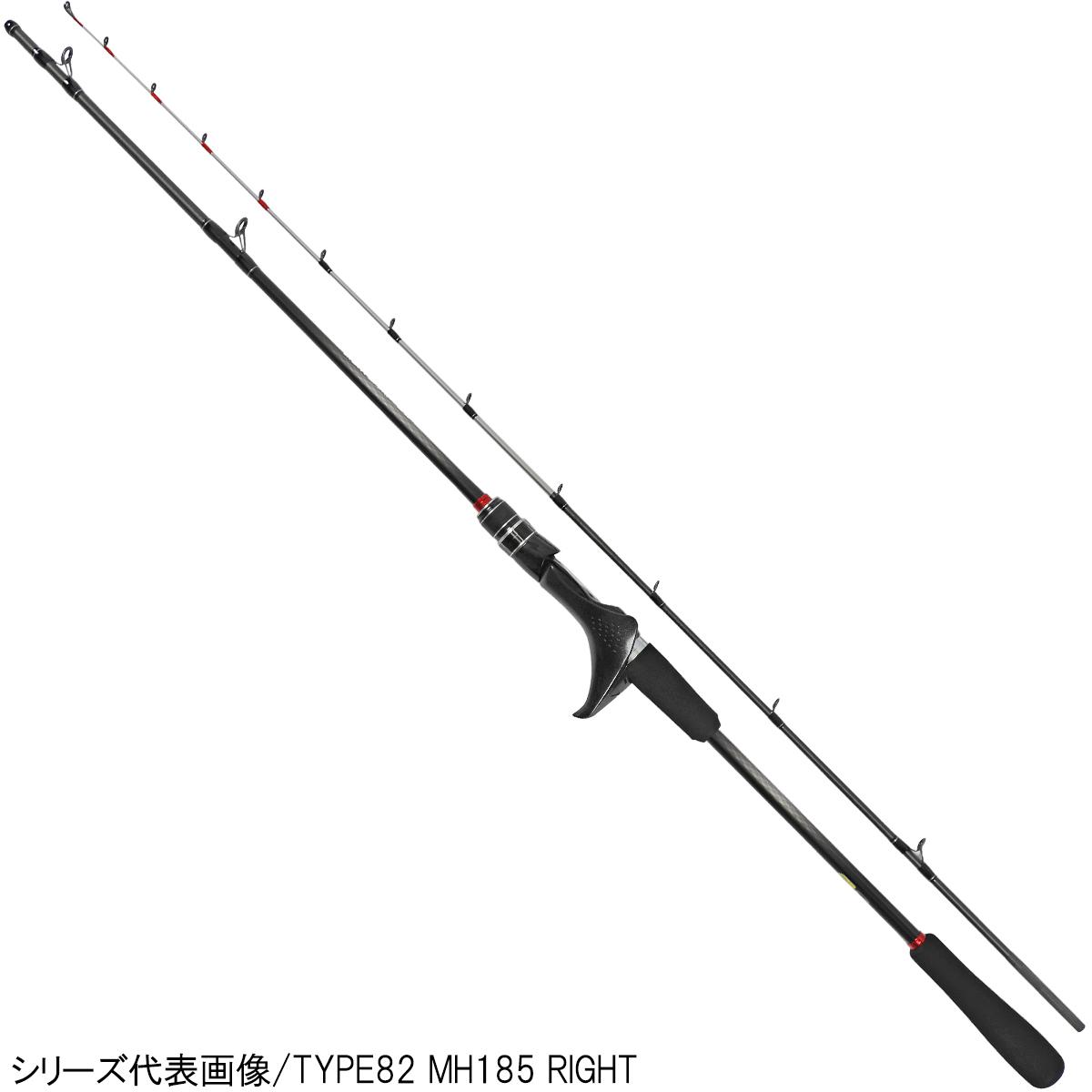 シマノ ライトゲームSS TYPE82 HH185 RIGHT