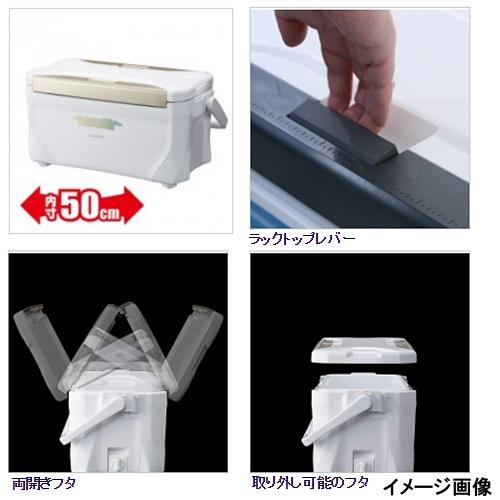 Shimano(SHIMANO)supezapuremiamu 250 ZC-025M冰白冷气设备箱