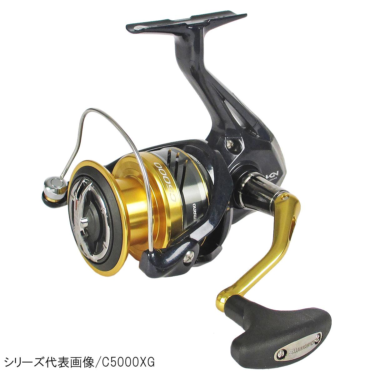 シマノ ナスキー 4000XG