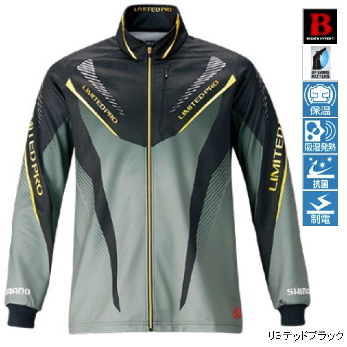 シマノ NEXUS ブレスハイパー+℃ ウォームシャツLIMITED PRO SH-131R XL リミテッドブラック