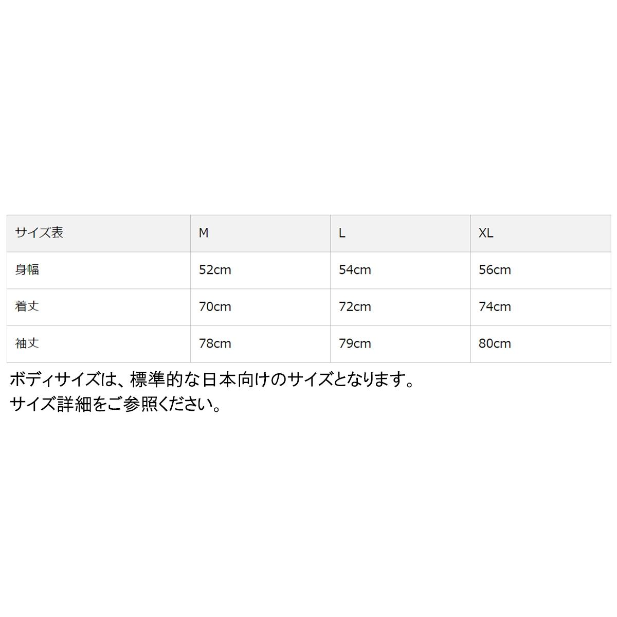 艉,p (OSP) 蒙面长套筒 T 衬衫模型 (快干型) 5 米鸭