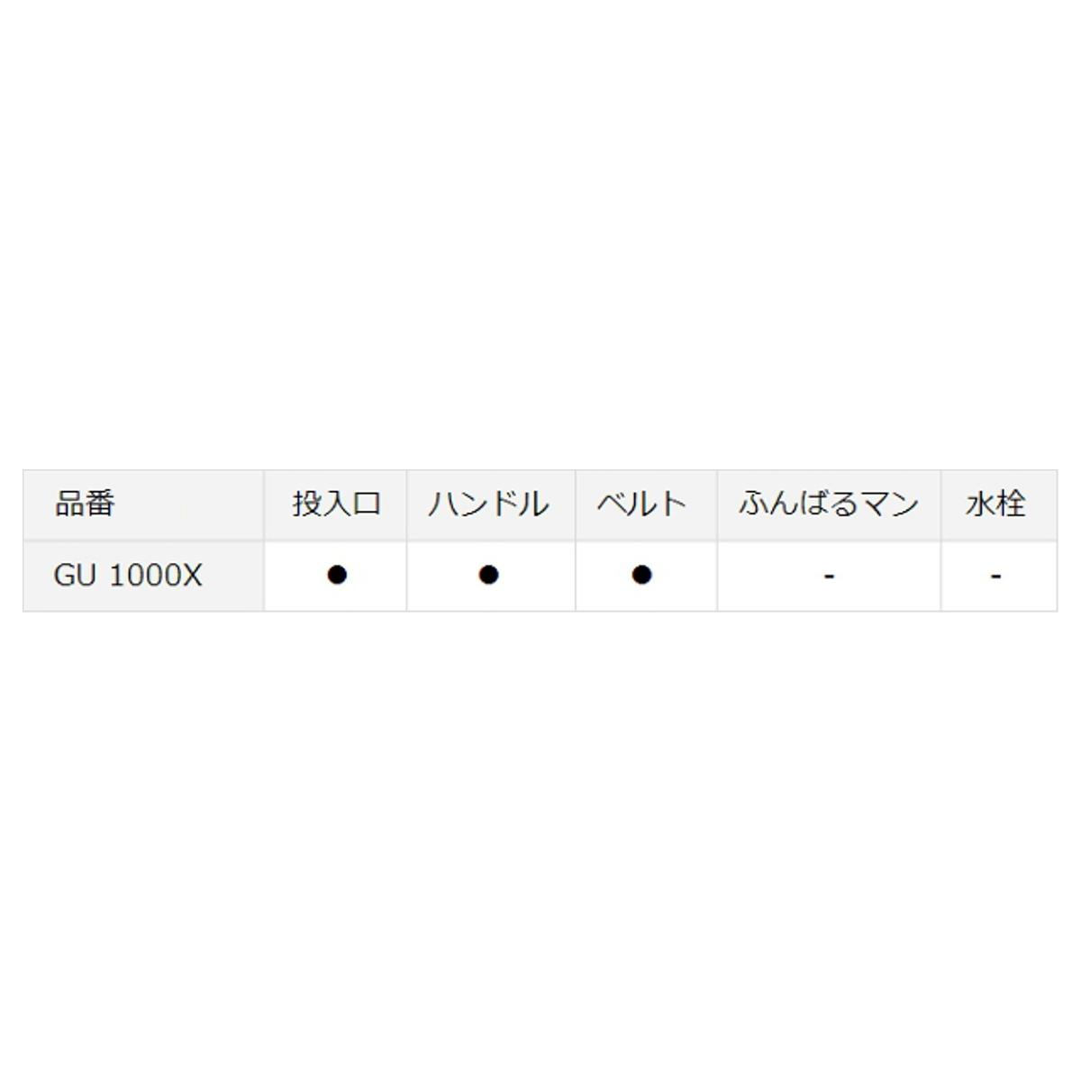 大和(Daiwa)酷线αII GU 1000X蓝色冷气设备箱