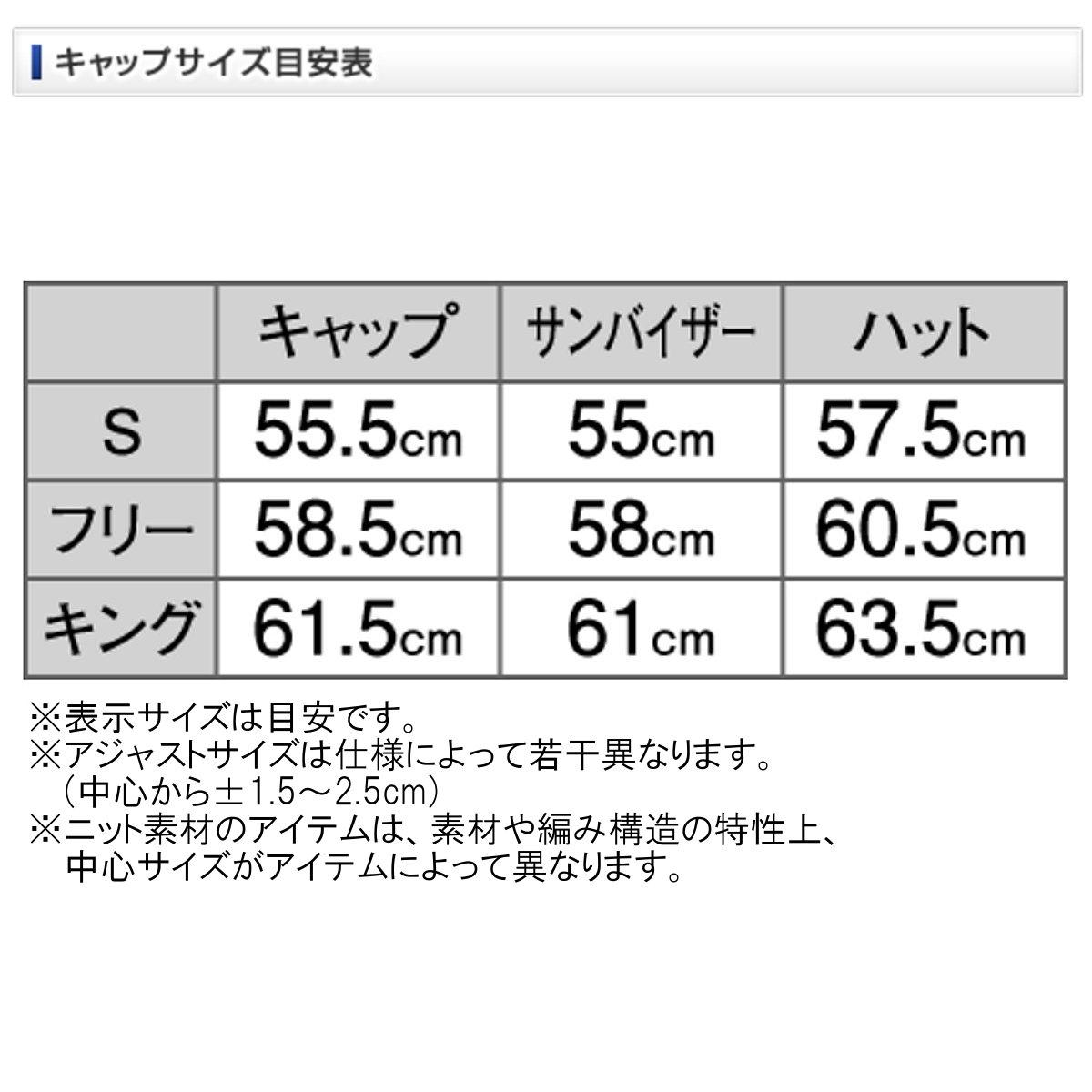 禧玛诺 (SHIMANO) 戈尔特斯雨章有限 PRO (tuvawide 型) CA-110 P 网络有限公司白
