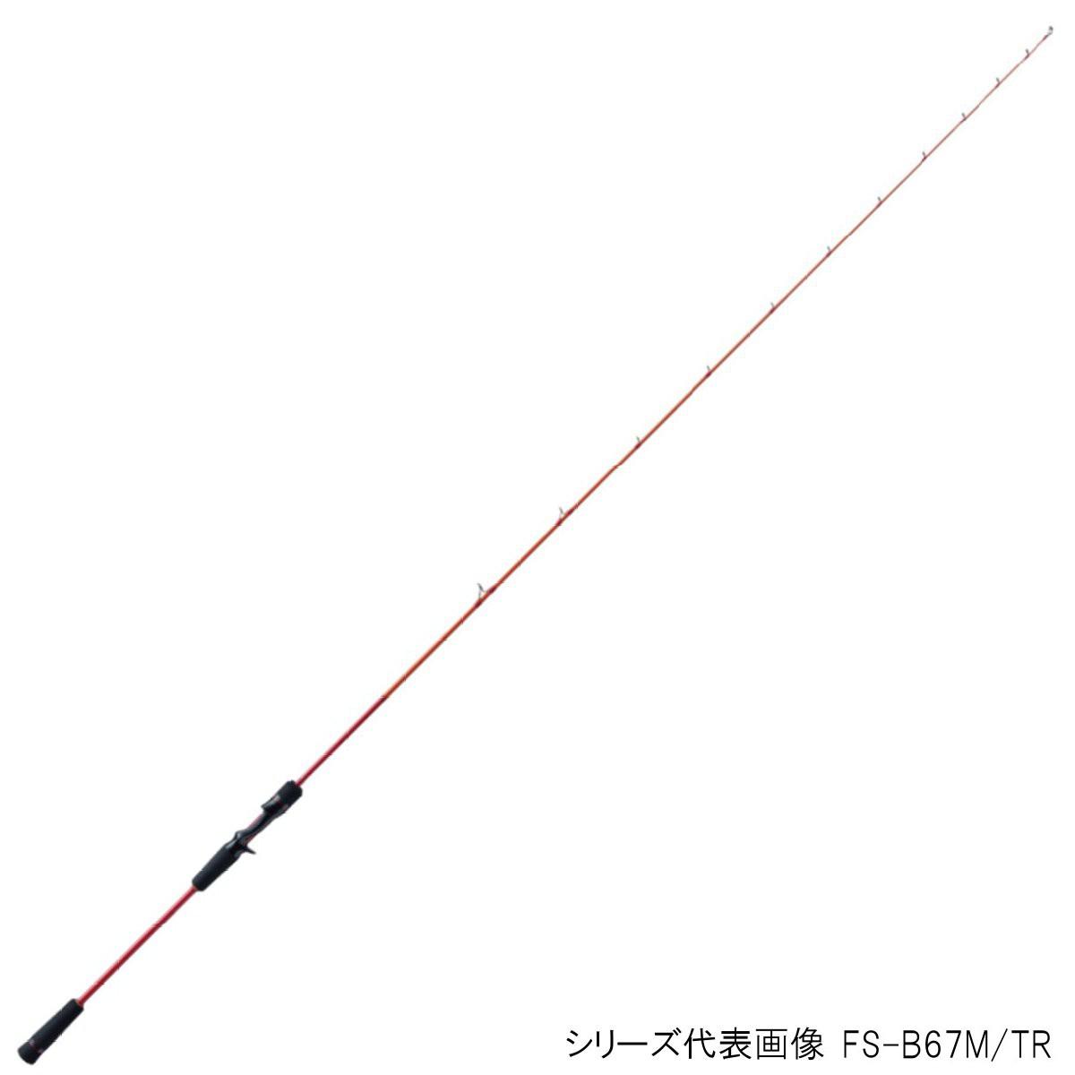 フルソリ 鯛ラバ FS-B67L/TR【大型商品】