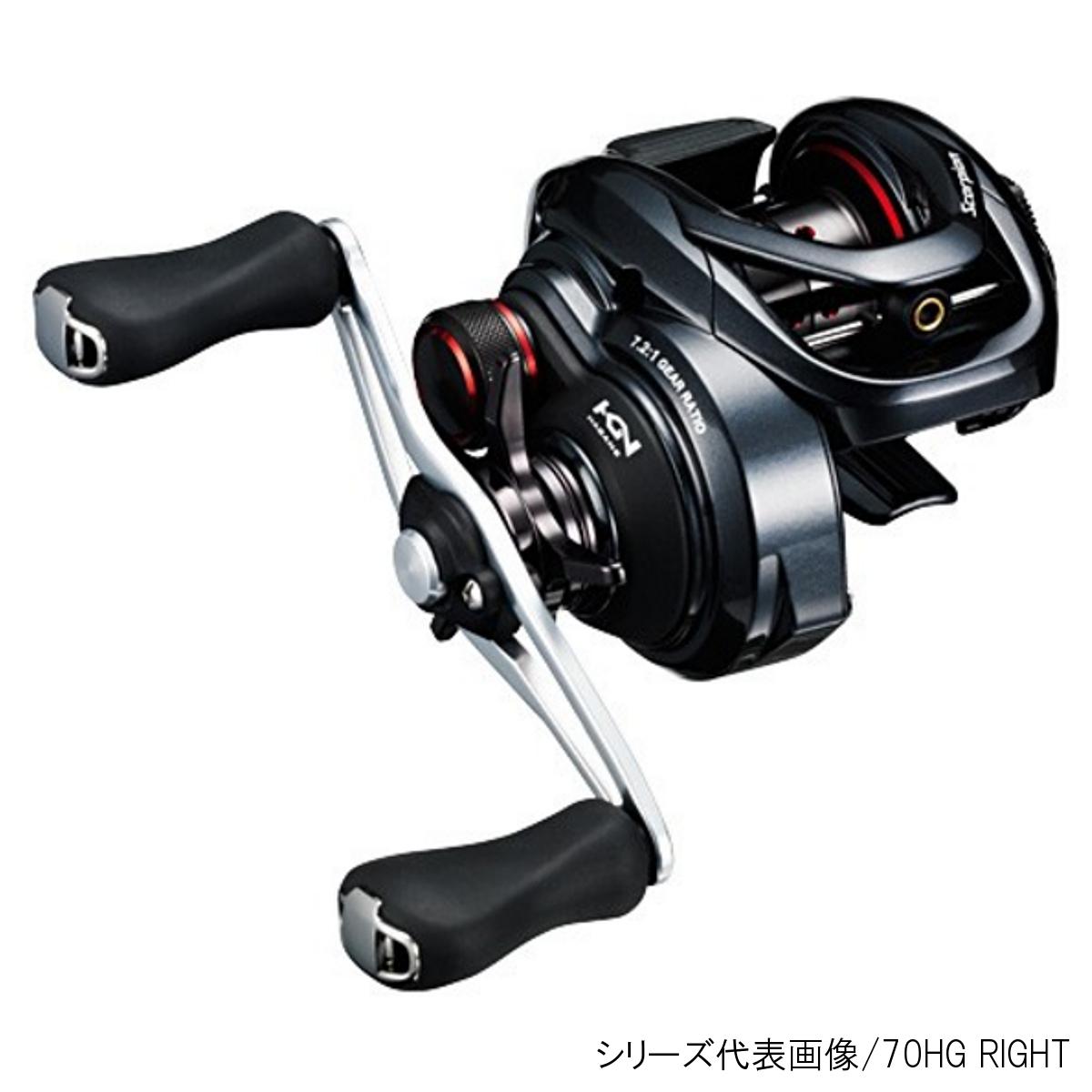 シマノ スコーピオン 70XG RIGHT(右)