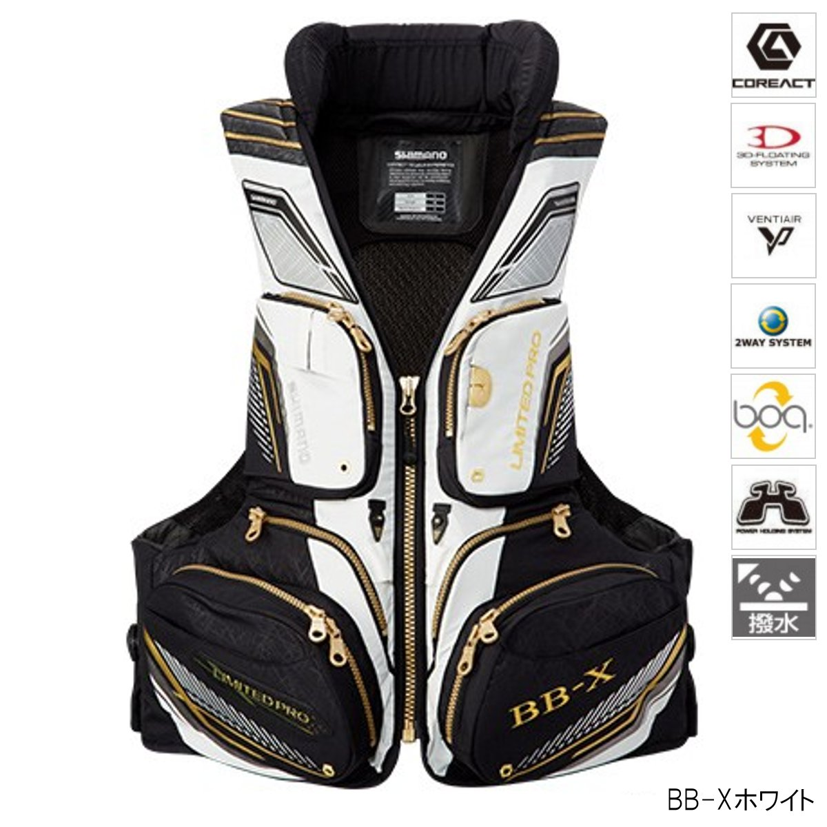 シマノ NEXUS FLOATING VEST LIMITED PRO(枕付) VF-111Q M BB-Xホワイト