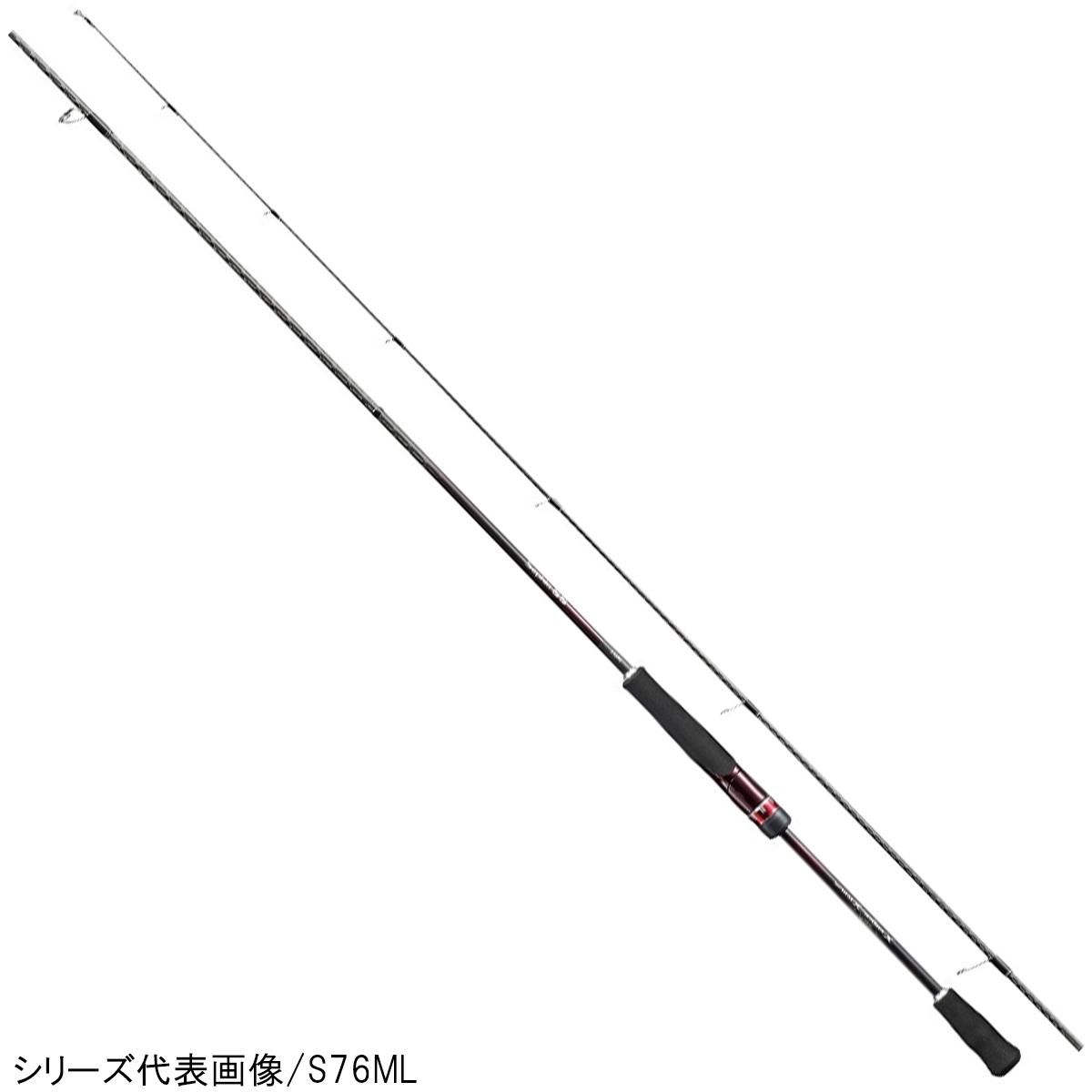 【8日最大8千円オフクーポン!】シマノ セフィア SS S83ML(エギングロッド)