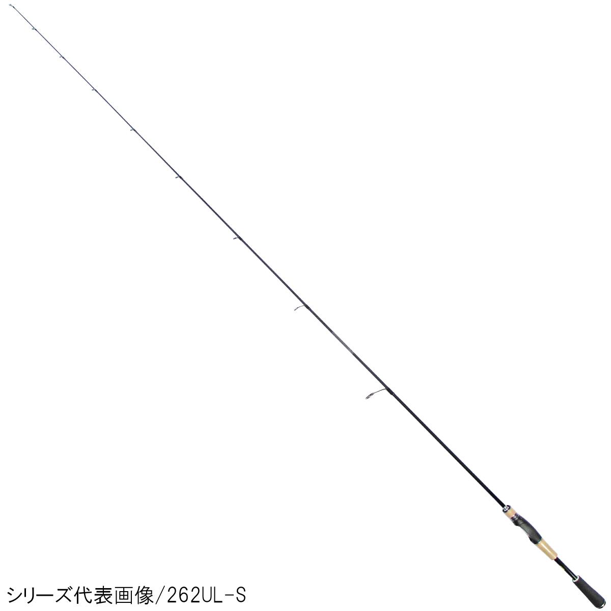 シマノ エクスプライド 268UL-S【大型商品】