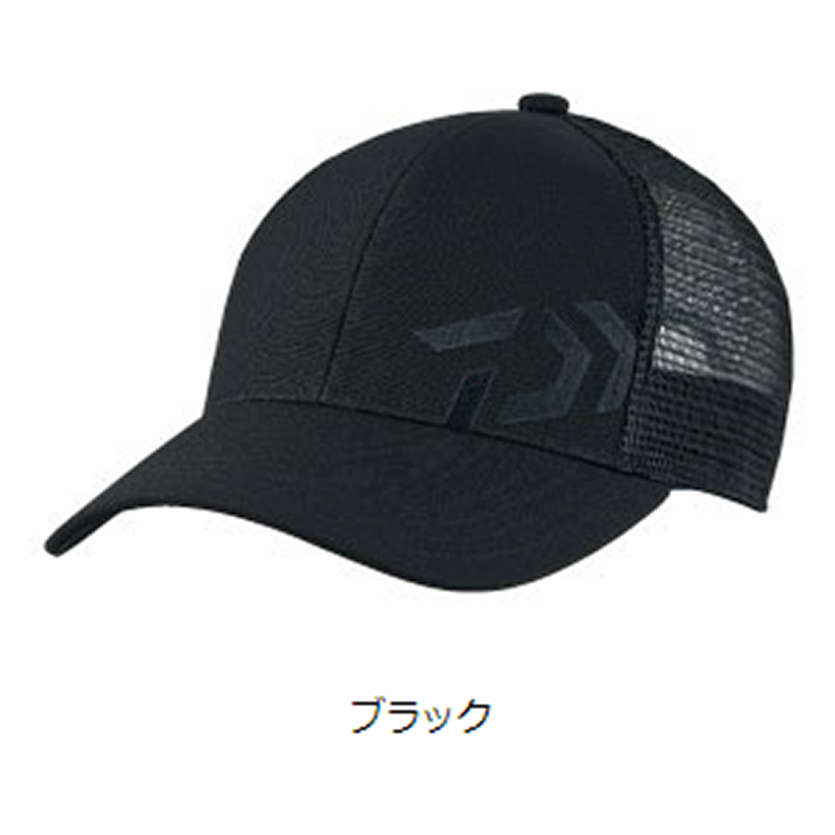 66fba6ebef491 Daiwa hand and foot gesture of kabuki actor while exiting or entering the  stage type half mesh cap DC-66008-free black