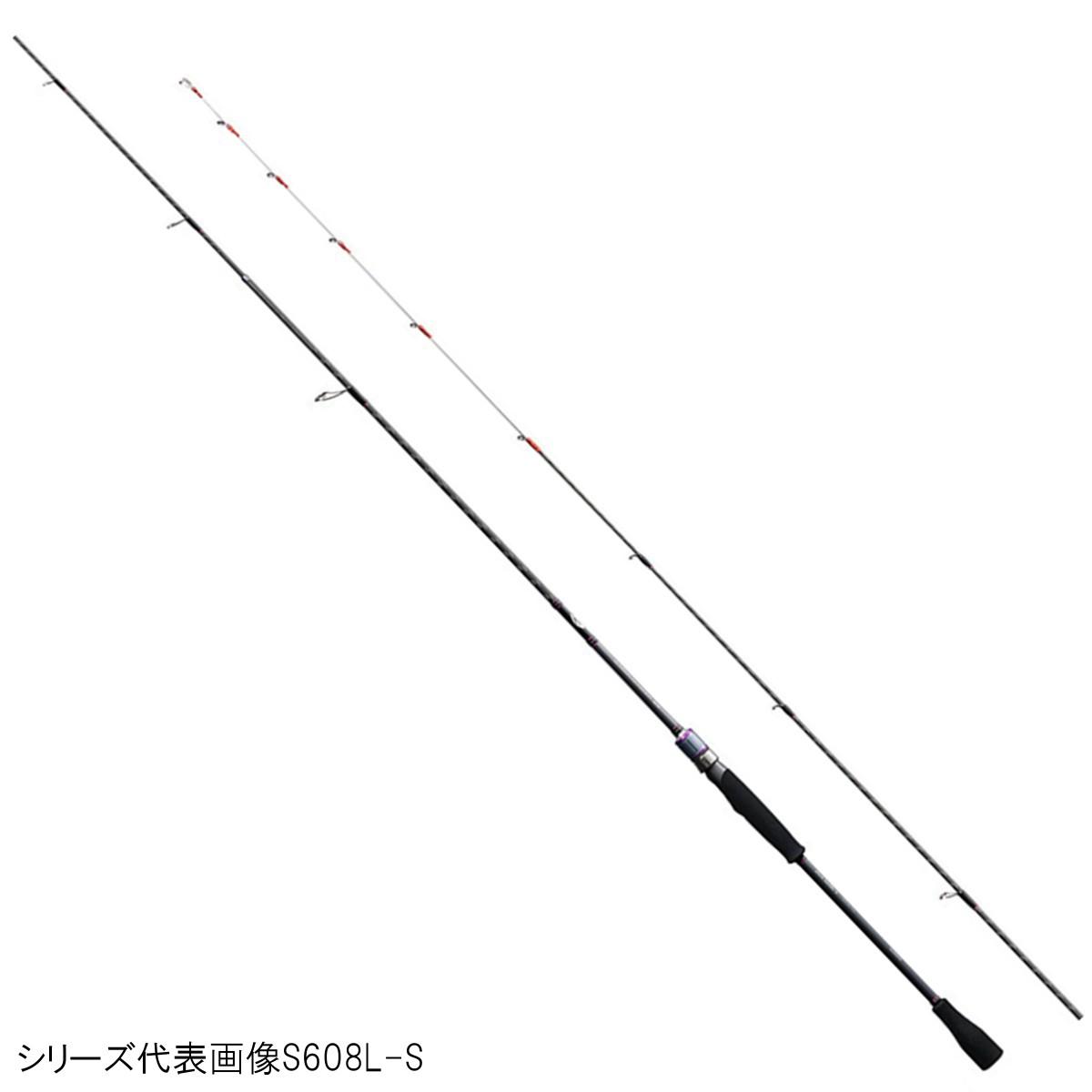 シマノ サーベルマスター SS スティック S610ML-S