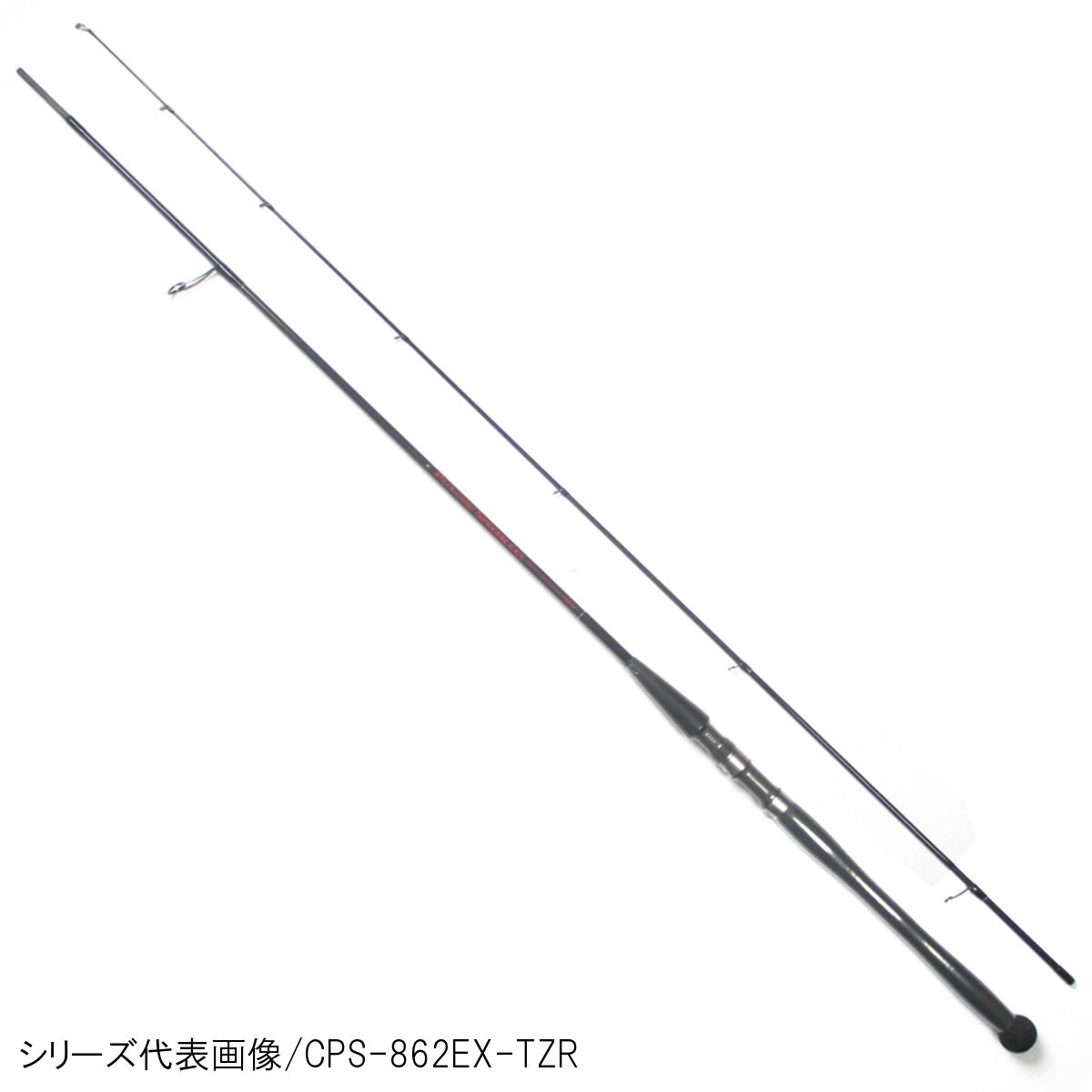 プラッキング・スペチアーレ CPS-902EX-TZR【大型商品】