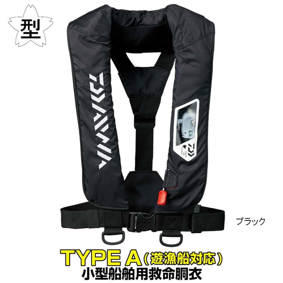 ダイワ ウォッシャブルライフジャケット(肩掛けタイプ手動・自動膨脹式) DF-2007 ブラック ※遊漁船対応