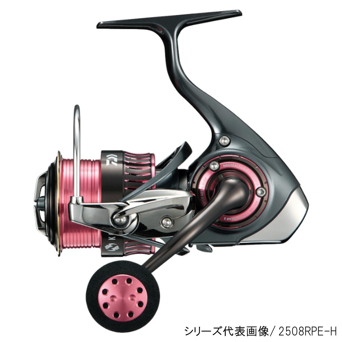 ダイワ 紅牙 EX 2510RPE
