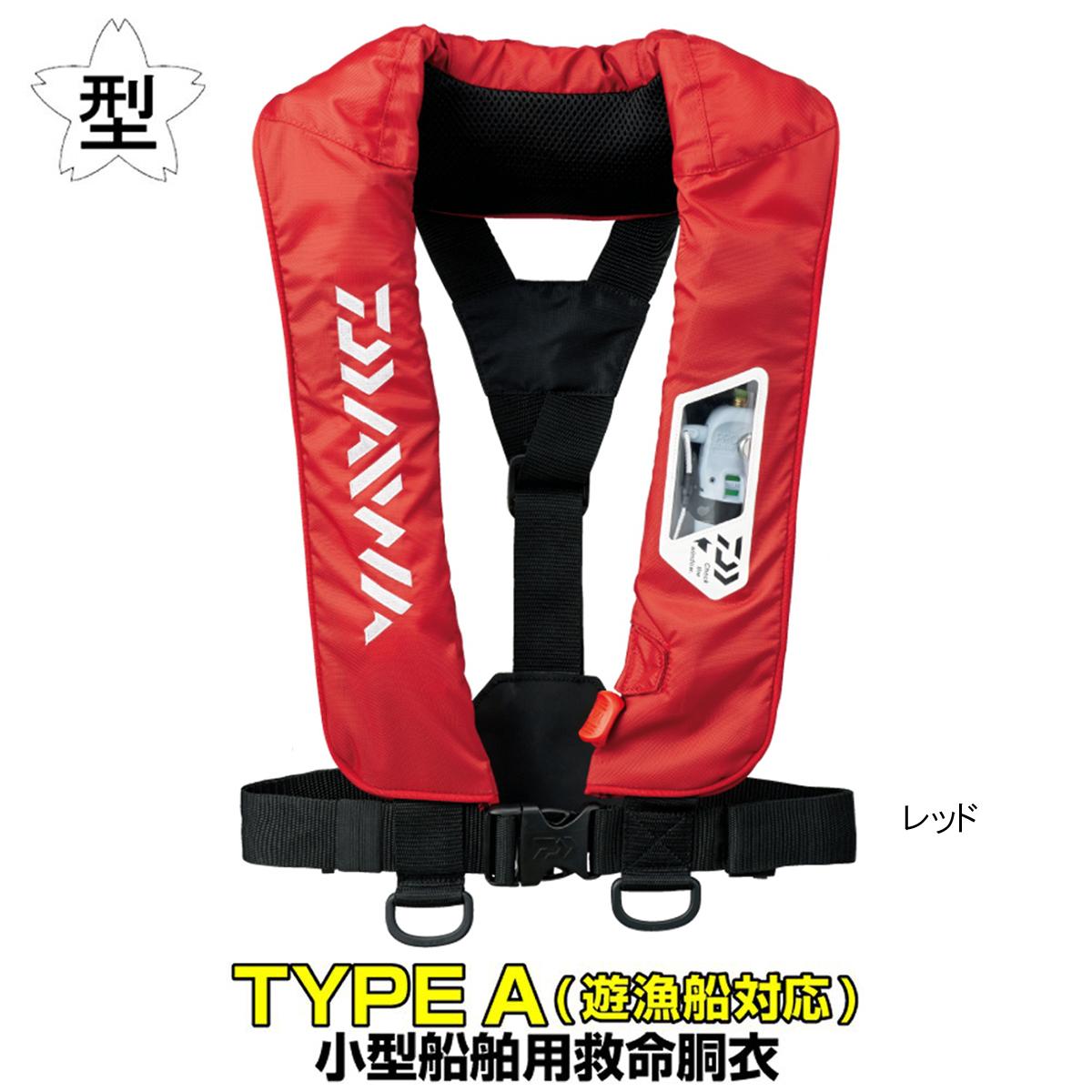 ダイワ ウォッシャブルライフジャケット(肩掛けタイプ手動・自動膨脹式) DF-2007 レッド ※遊漁船対応