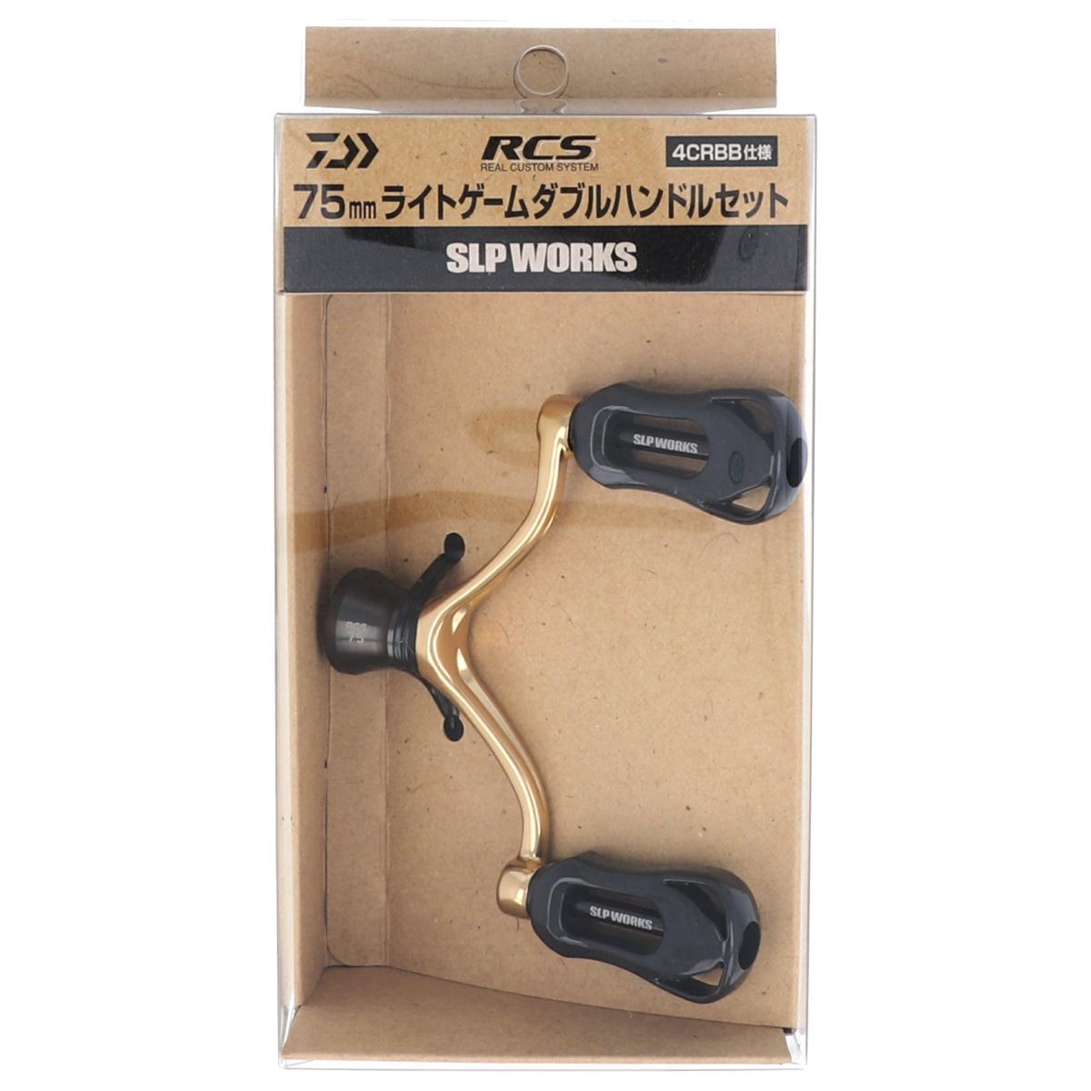 ダイワ SLPW RCS ライトゲームダブルハンドルセット 75mm
