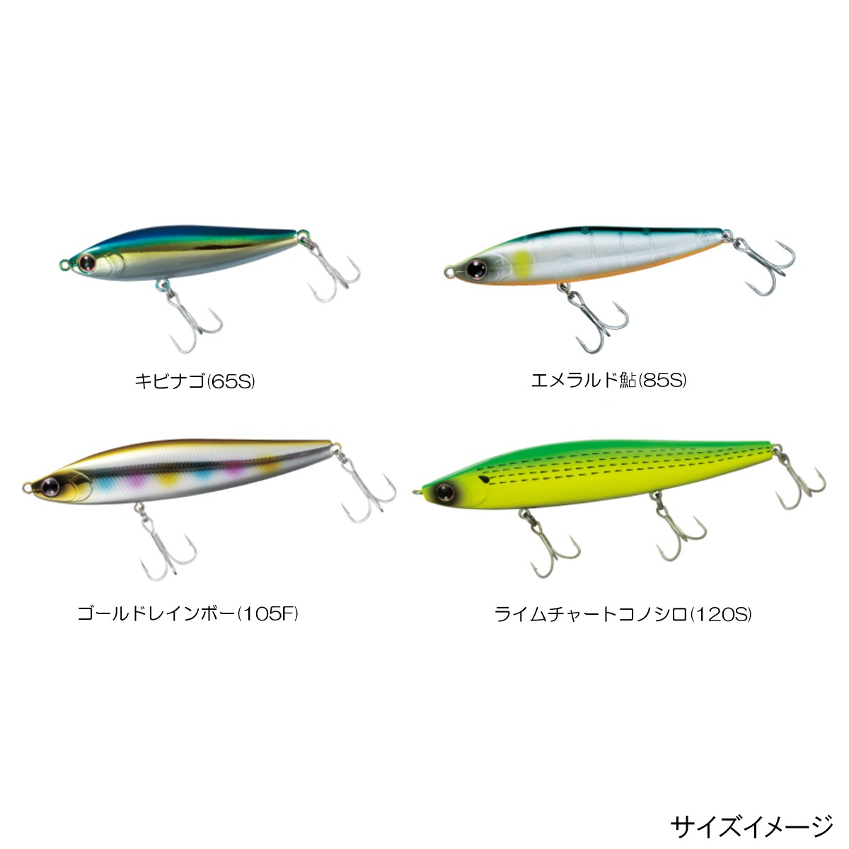 Daiwa (Daiwa) モアザンスイッチヒッター 105F lime chart gizzard shad