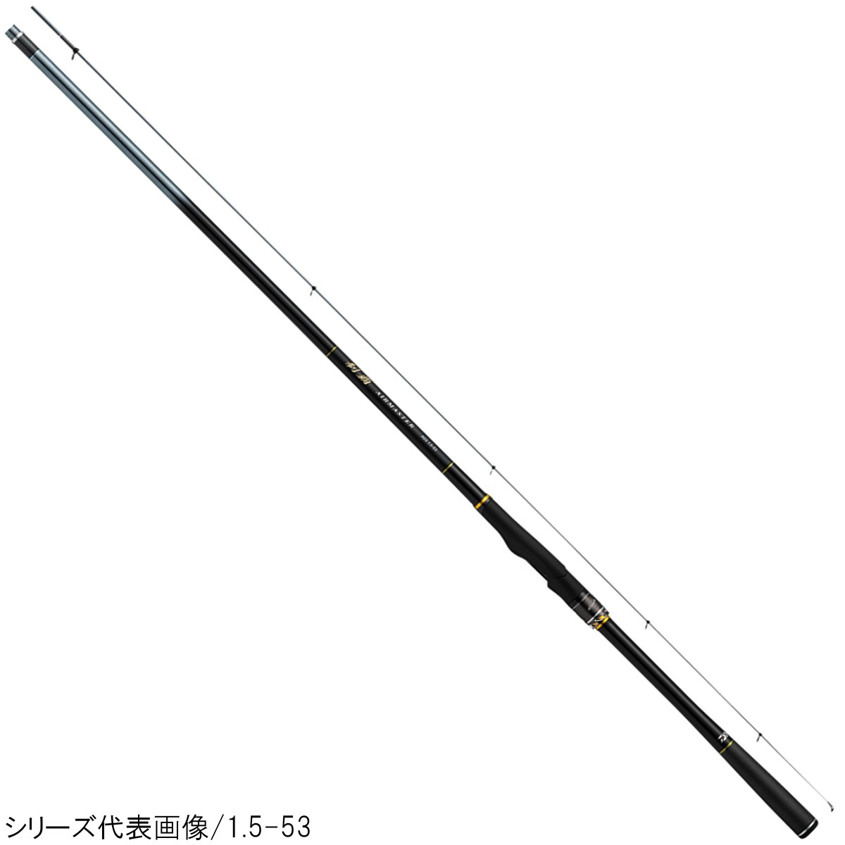 ダイワ 制覇エアマスター AGS 1.25-50