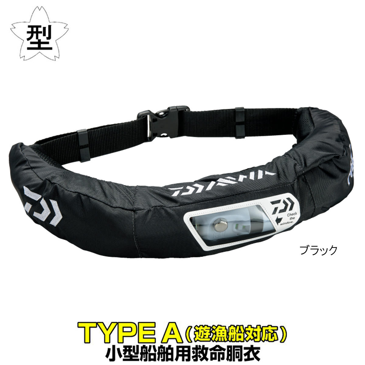 Kavu 903 90 Mens 1.5 Web Belt With Metal Buckle Brown /& Khaki Medium
