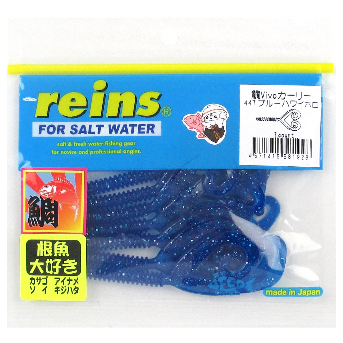 fresh salt water fishing Freshwater fish differ physiologically from salt water fish in several respects their gills must be able to diffuse dissolved gasses while keeping the salts in the body fluids inside.