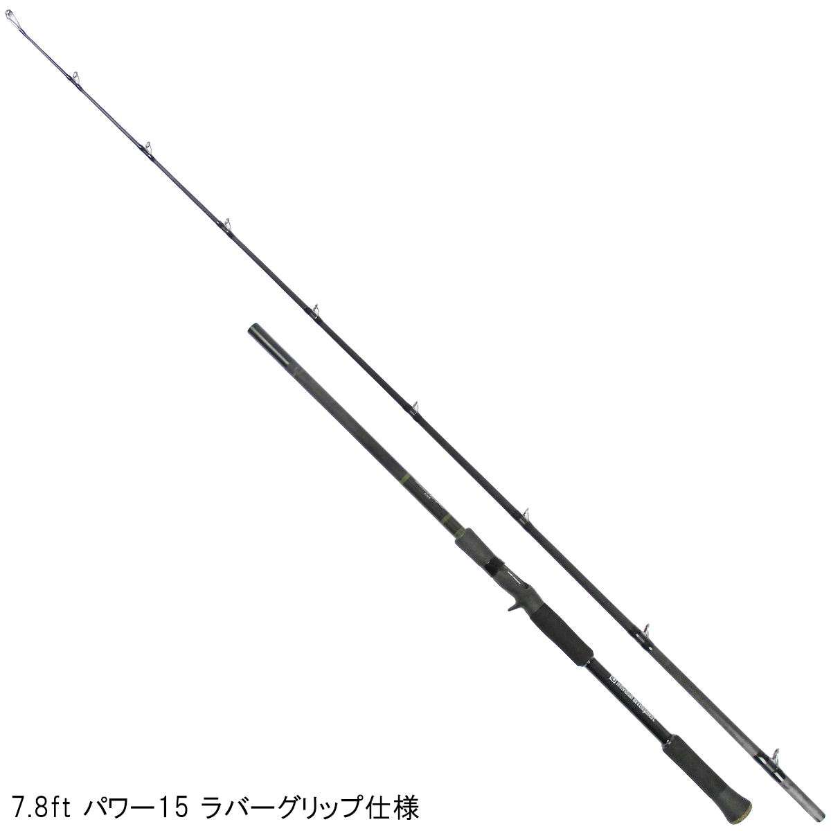 FTB 7.8ft パワー15 ラバーグリップ仕様【大型商品】
