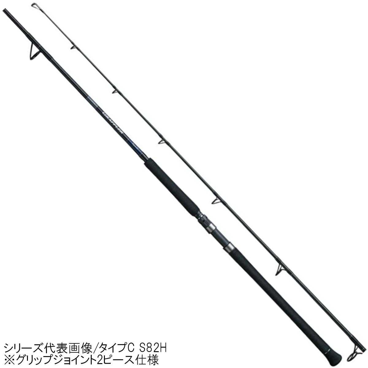 グラップラー 【8月30日エントリーで最大P36倍!】シマノ S80M【大型商品】 タイプC