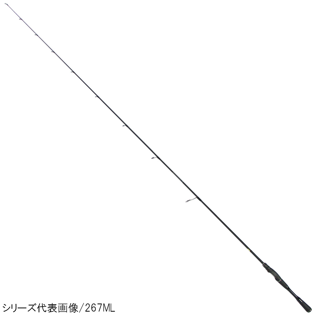 シマノ ポイズンアドレナ(スピニング) 2611MH【大型商品】