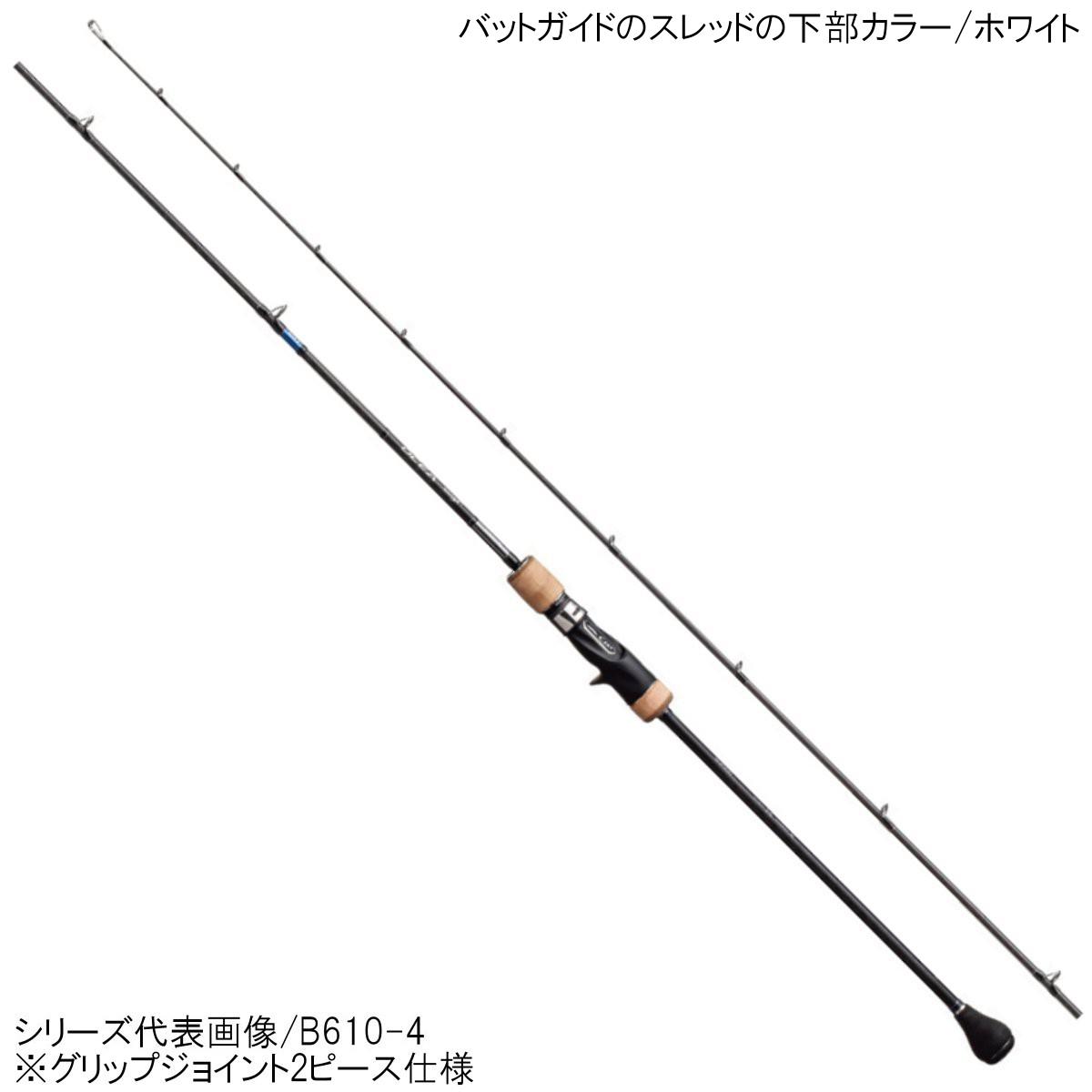 シマノ オシアジガー ∞(インフィニティ) モーティブ B610-0【大型商品】