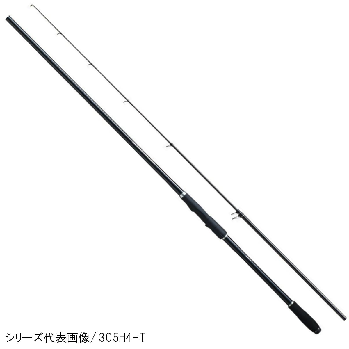 シマノ ボーダレス キャスティング仕様 345H5-T【大型商品】