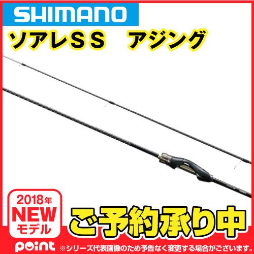 【8月入荷予定/予約受付中】シマノ ソアレ SS アジング S58L-S※入荷次第、順次発送
