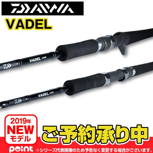 ダイワ 19VADEL ヴァデル J60MHB・Y※他商品同梱不可。入荷次第、順次発送。