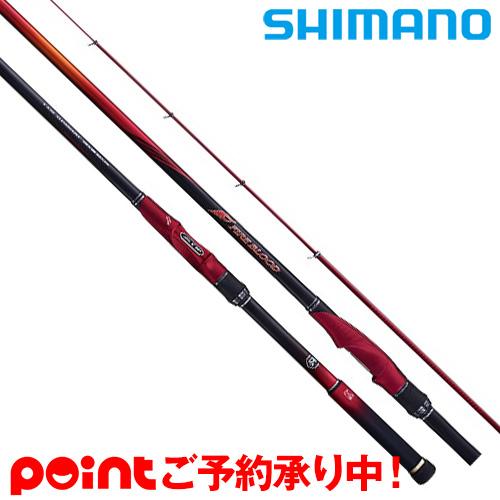 シマノ 19FBグレ ダイブマスター1.5-530※他商品同梱不可。入荷次第、順次発送。
