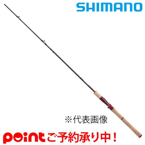 【4月入荷予定/予約受付中】シマノ スコーピオン 1653RS2※他商品同梱不可。入荷次第、順次発送