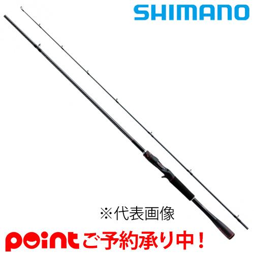 【3月入荷予定/予約受付中】シマノ 20ゾディアス166ML-2※他商品同梱不可。入荷次第、順次発送